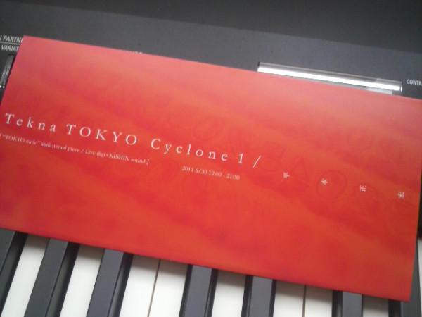 Tekna TOKYO Cyclone 1のフライヤー