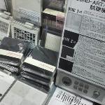 ディスクユニオン吉祥寺店、特設コーナー