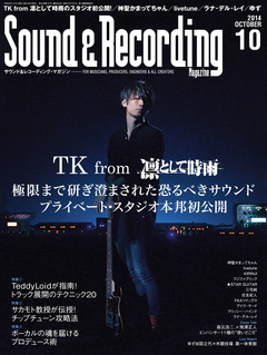 『OPERA ONE』がSound & Recording Magazineで紹介されました。