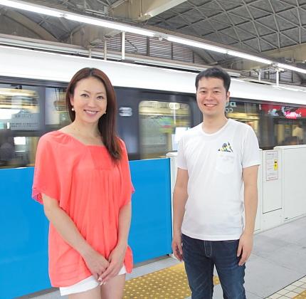 Tekna TOKYO document 更新しています!!