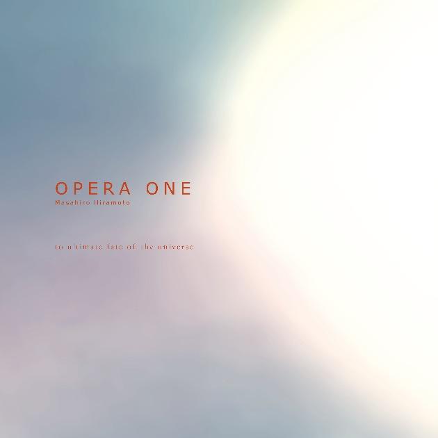 本日9月18日『OPERA ONE』『CHAMBER MUSIC ONE』発売!!