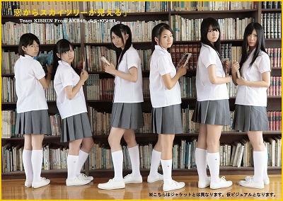 digi+KISHIN DVD Team KISHIN From AKB 48「窓からスカイツリーが見える」発売!!