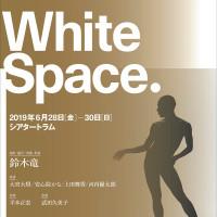 whitespace_omote